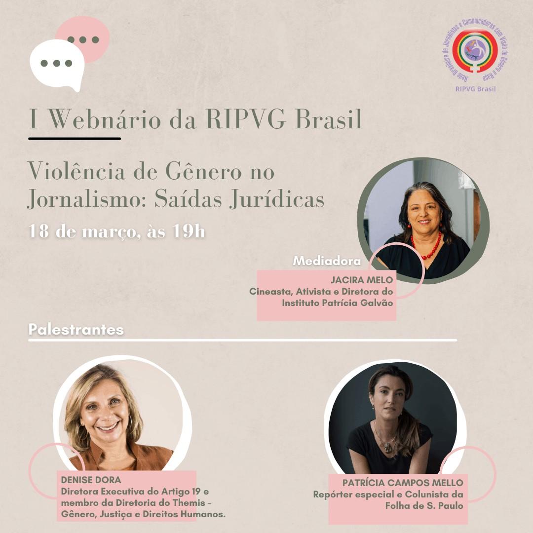 """""""Violência de gênero no jornalismo"""" é tema de webnário da Rede Brasileira de Comunicadoras com Visão de Gênero e Raça"""
