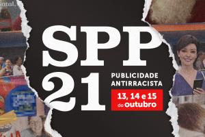 Semana de Publicidade e Propaganda da Unifor debate publicidade antirracista